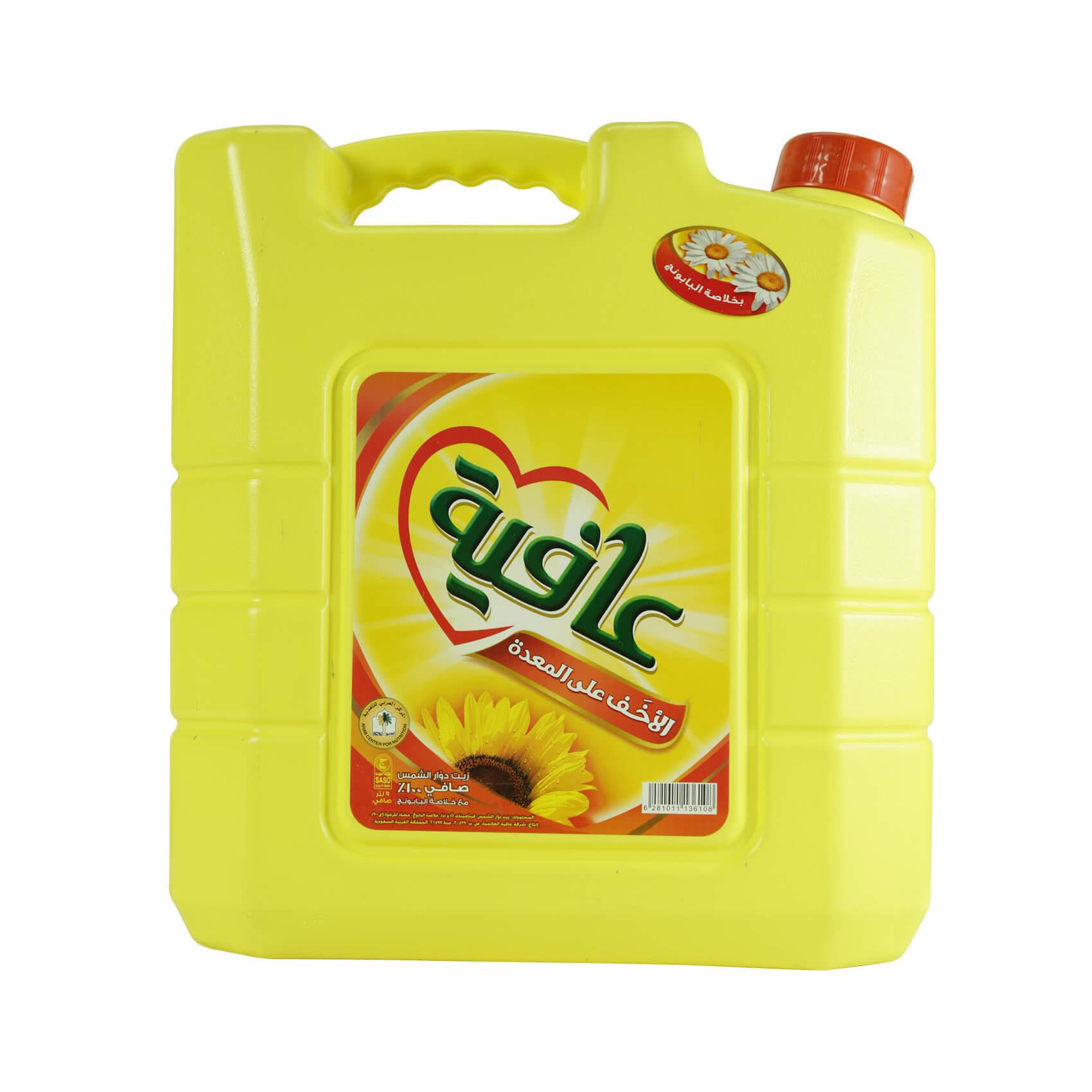 AFIA SUNFLOWER OIL 9L