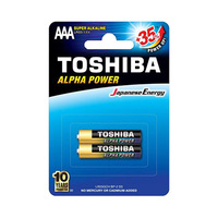 Toshiba Alpha Power Alkaline AAA 2 Batteries
