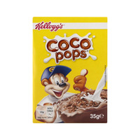 Kellogg's Cocopops Portion 35g