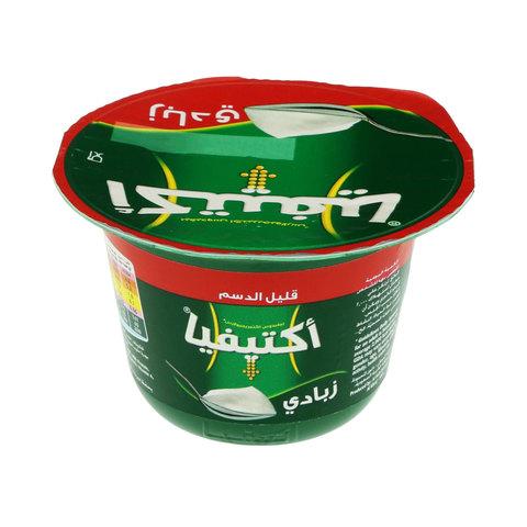 Activia-Yoghurt-Low-Fat-150g