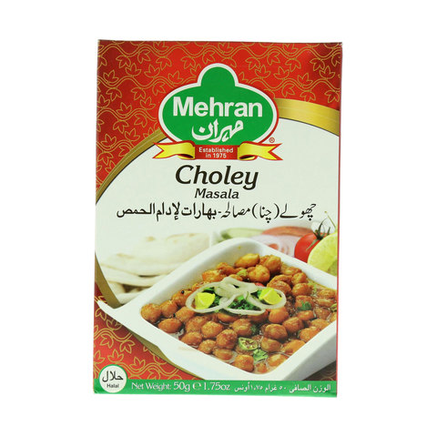 Mehran-Choley-Masala-50g