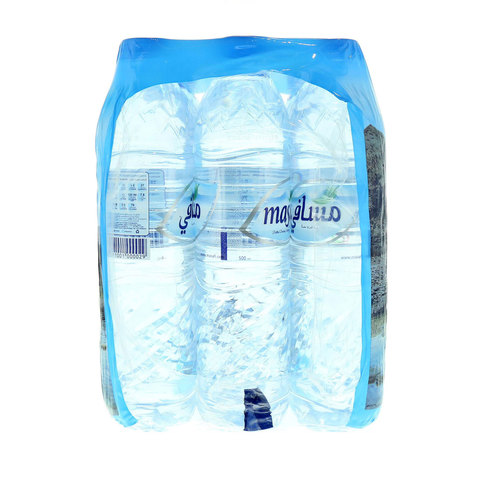 Masafi-Bottled-Drinking-Water-500mlx12