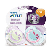 Philips Avent 2 Fashion Soothers 6-18 Months