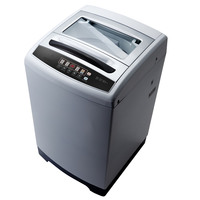 Akai 5KG Top Load Washing Machine WMMA610T