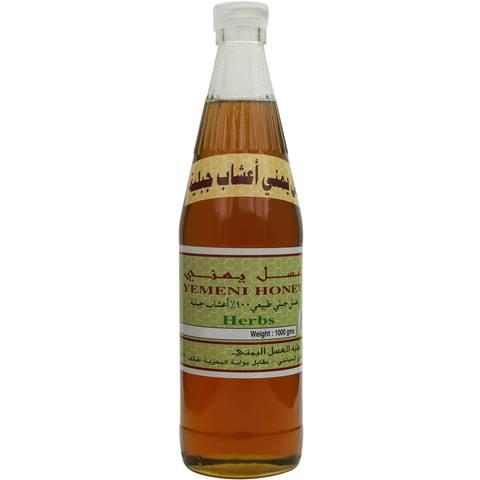 Yemeni-Honey-Herbs-1kg