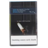 Dunhill Switch Twist Black Cigarettes 20's