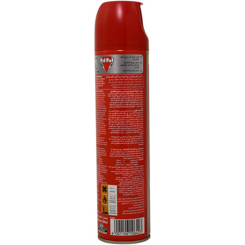 Pif-Paf-PowerGard-All-Insect-Killer-400-ml