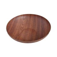 إيفلين وعاء خشب 31 سم