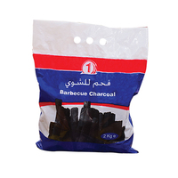 N1 Barbecue Charcoal 2KG