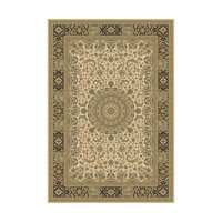 Carpet Brilliance 380X580Cm Beige V105