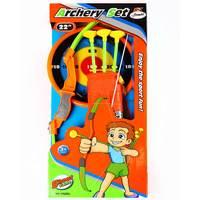 "Chamdol Archery Set 22"""