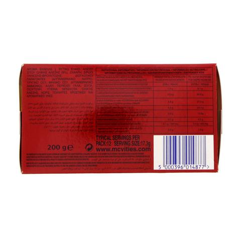 McVities-Digestive-Dark-Chocolate-200g