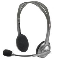 لوجيتيك سماعات رأس ستيريو H110 لون رمادي