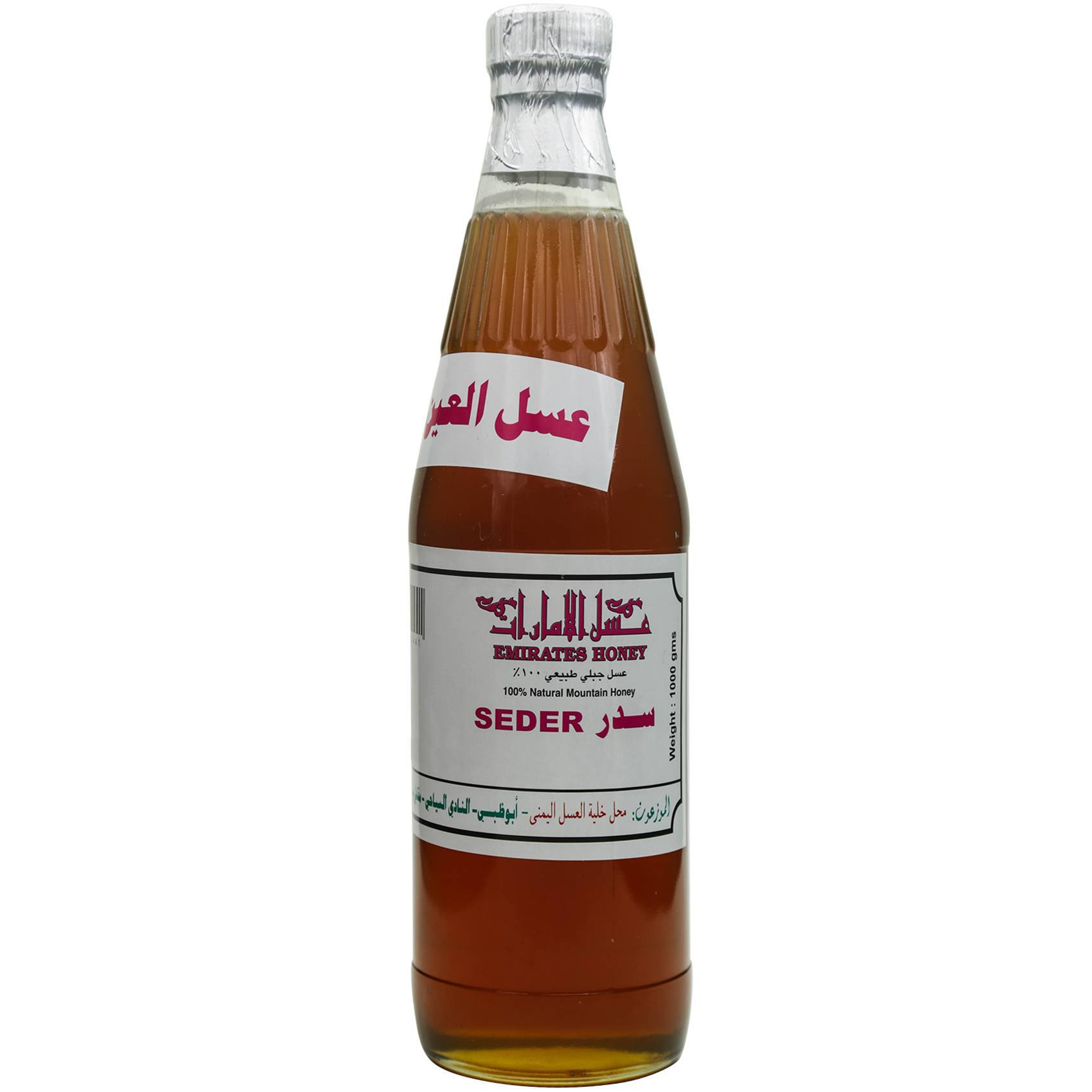EMIRATES HONEY SEDER 1KG