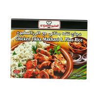 Al Kabeer Chicken Tikka Makhani & Pilau Rice 450g