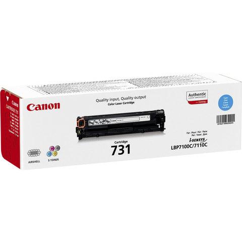 Canon-Toner-731-Cyan