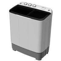 Daewoo 5KG Top Load Washing Machine Semi-Automatic DW-50MN