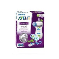 Philips Avent Natural Design Gift Blue And Green Set