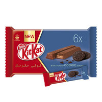 Nestlé Kitkat 2 Fnger Cookie Crumble Chocolate Wafer Bar Multipack 19.5 g (Pack of 6)