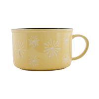 House Care Soup Mug 600 Ml Yellow