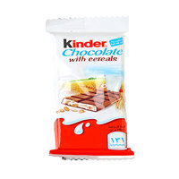 Kinder Country Chocolate 23.5 g