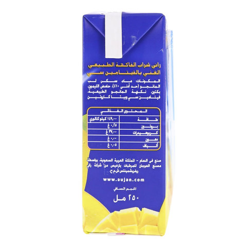 Rani-Mango-Fruit-Drinks-250ml