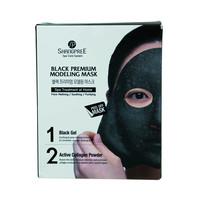 Shangpree Black Premium Modeling Mask 55g