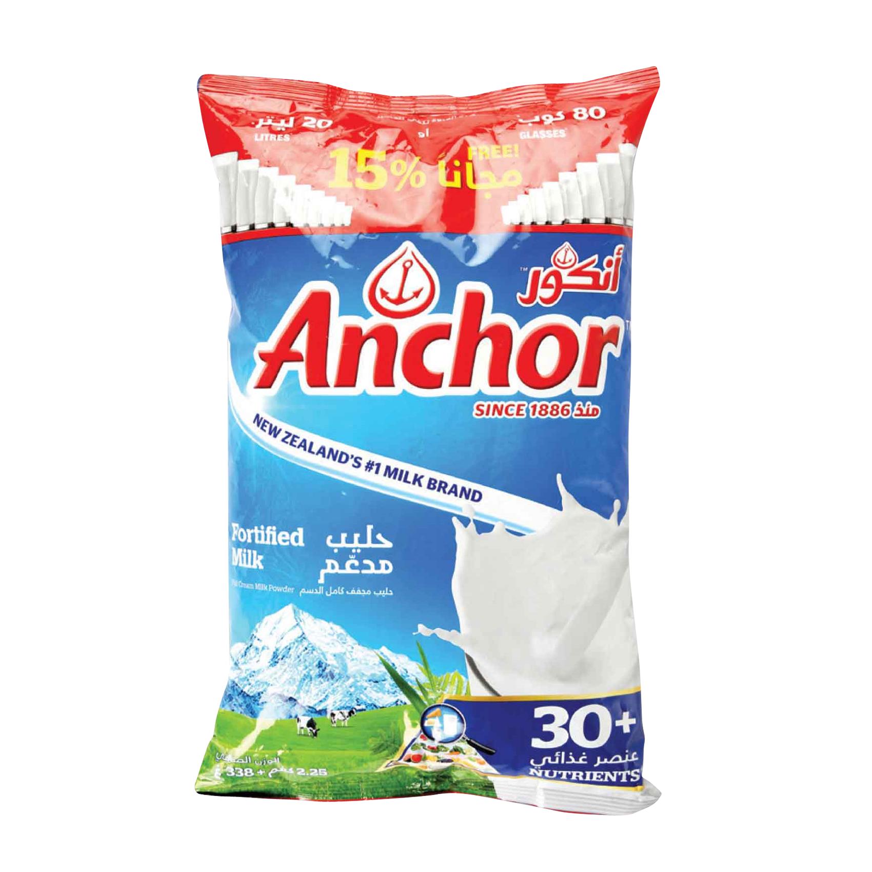 ANCHOR MILK POWDER SACHET 2.25KG