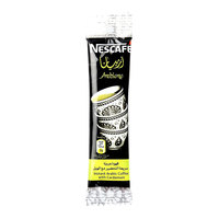 Nescafe Arabiana Instant Arabic Coffee with Cardamom 3g