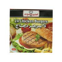 Al Kabeer Chicken Burgers 24 Pieces 1.2kg