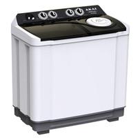Akai 15KG Top Load Washing Machine Semi-Automatic WMMA-1502L