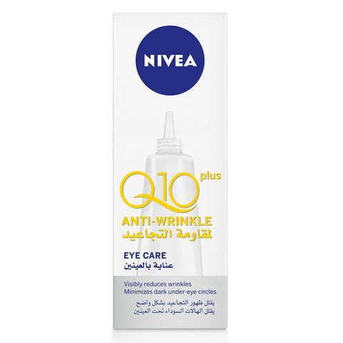 Nivea-Daily-Essentials-Q10-Plus-Anti-Wrinkle-Eye-Cream-15ml