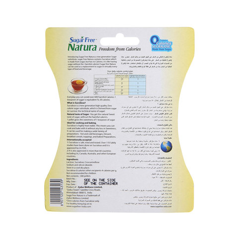 Sugar-Free-Natura-300-Pellets