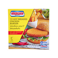 Americana 12 Hot Breaded Chicken Burger Hot & Crunchy 658g
