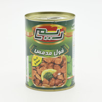 Reem Foul Medames Broad Beans 400 g