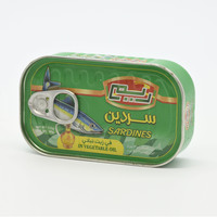 Reem Sardines In Vegetable Oil 125 g