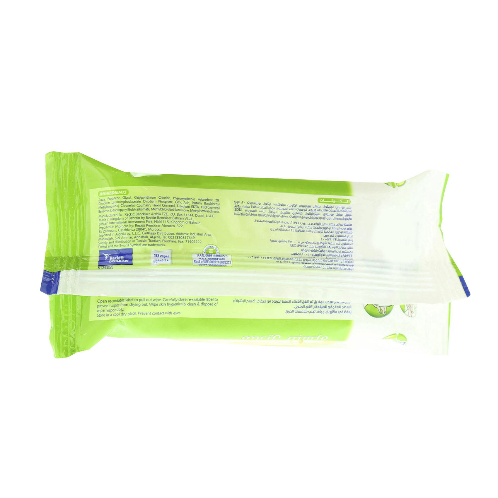 DETTOL WIPES 10S