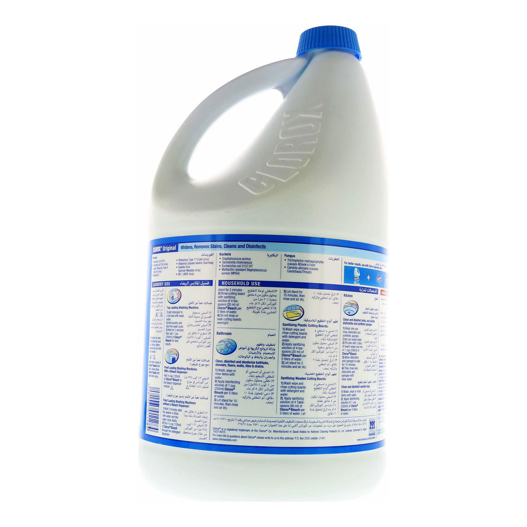 CLOROX BLEACH 3.78L