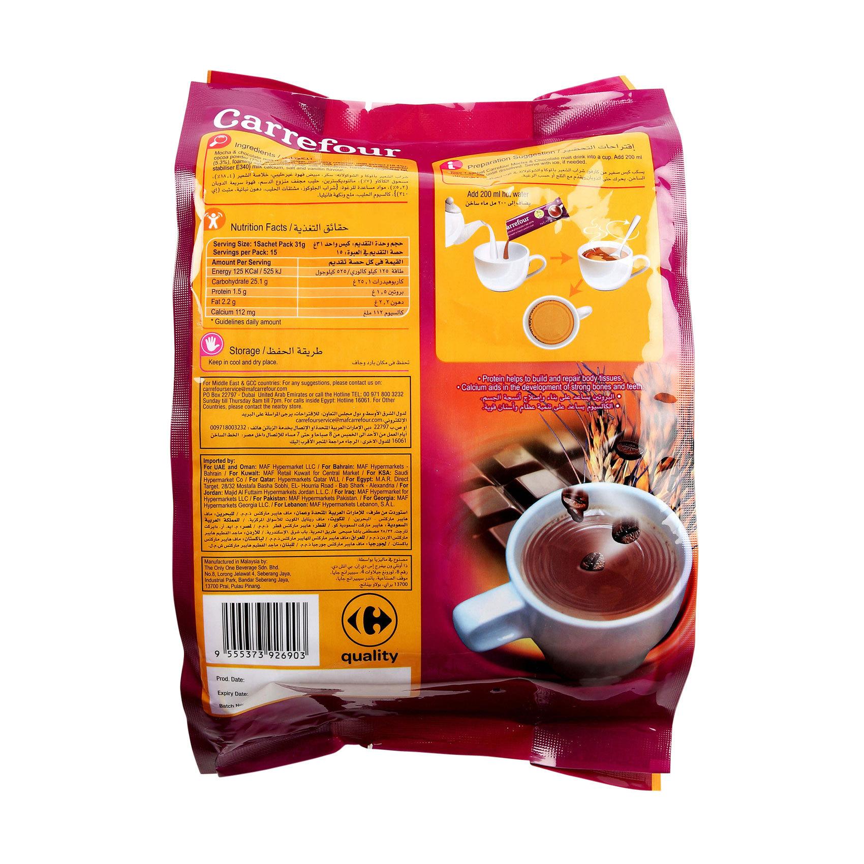 CRF 5IN1 MOC&CHO MALT DRINK 31GX15