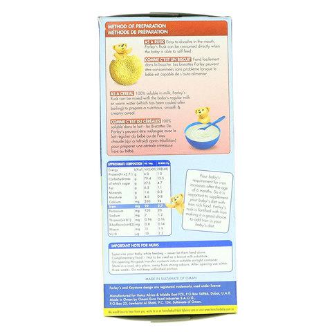 Farley's-Rusks-for-Infants-&-Children-Banana-150g