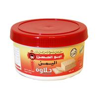 El Yaman Light Halawa 450GR