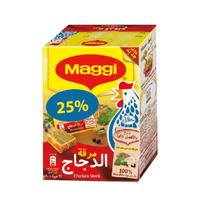 Maggi Chicken Bouillon 20gx30