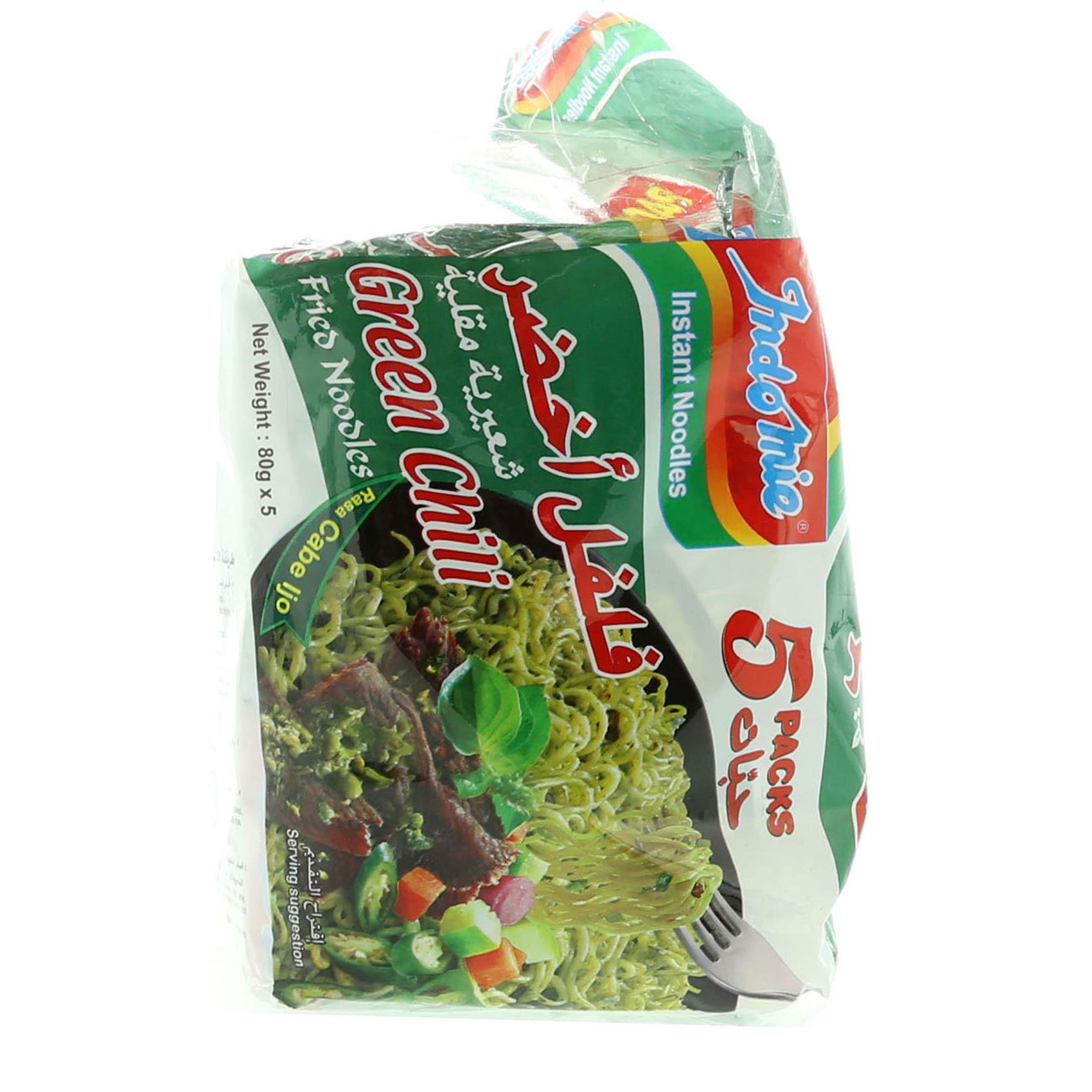 Buy Indomie Green Chili Fried Noodles 5x80g Online In Uae Makaroni Rasa Tea Chiili 85gx5