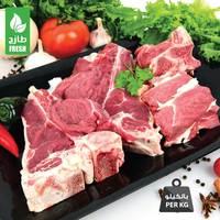 لحم حاشي بالعظم طازج (للكيلو)