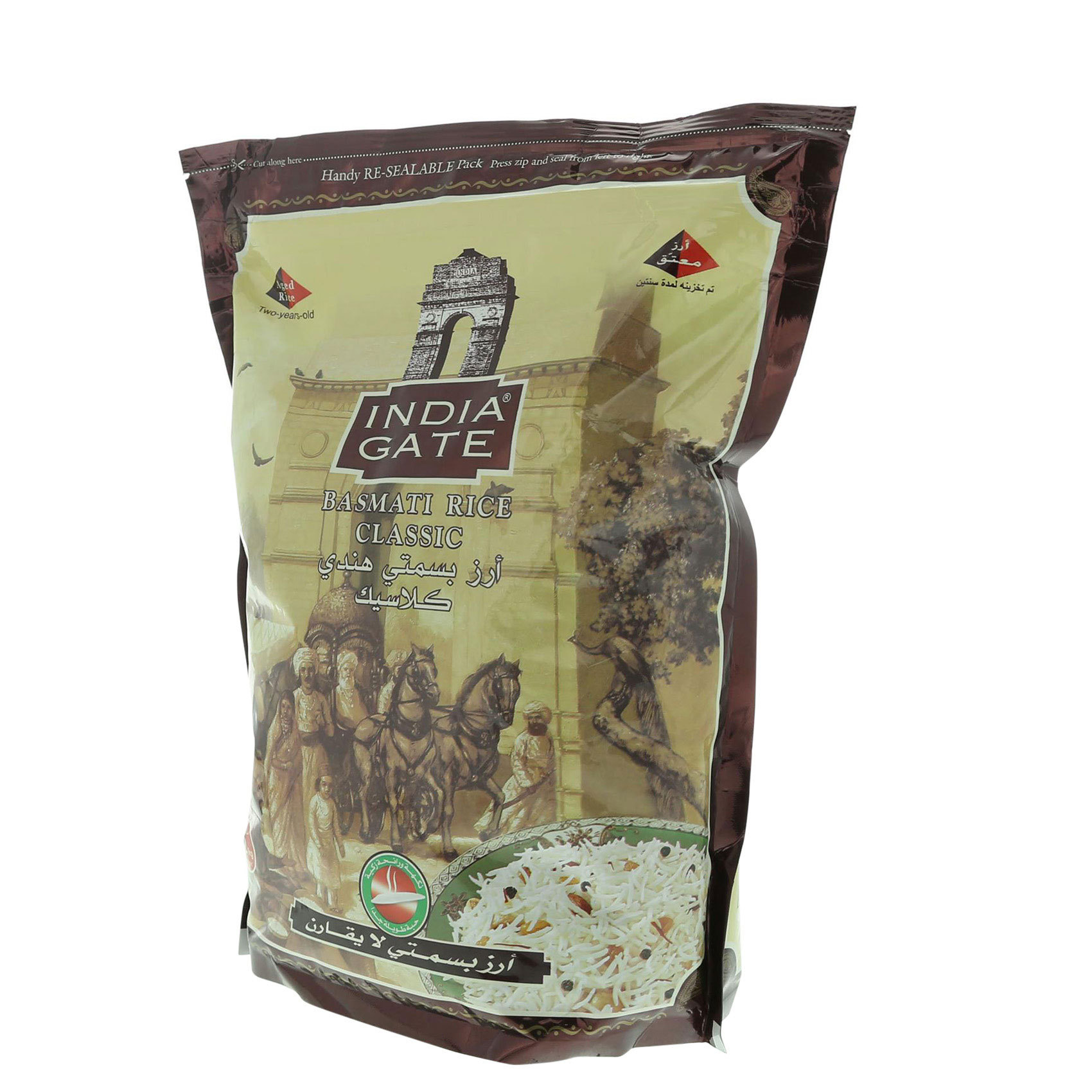 INDIA GATE BASMATI RICE 2KG