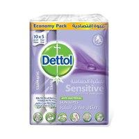 Dettol Skin Wipes Economy Pack Sensitive 10S X5