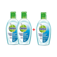 Dettol Hand Sanitizer Fresh 50ML 2 + 1 Free