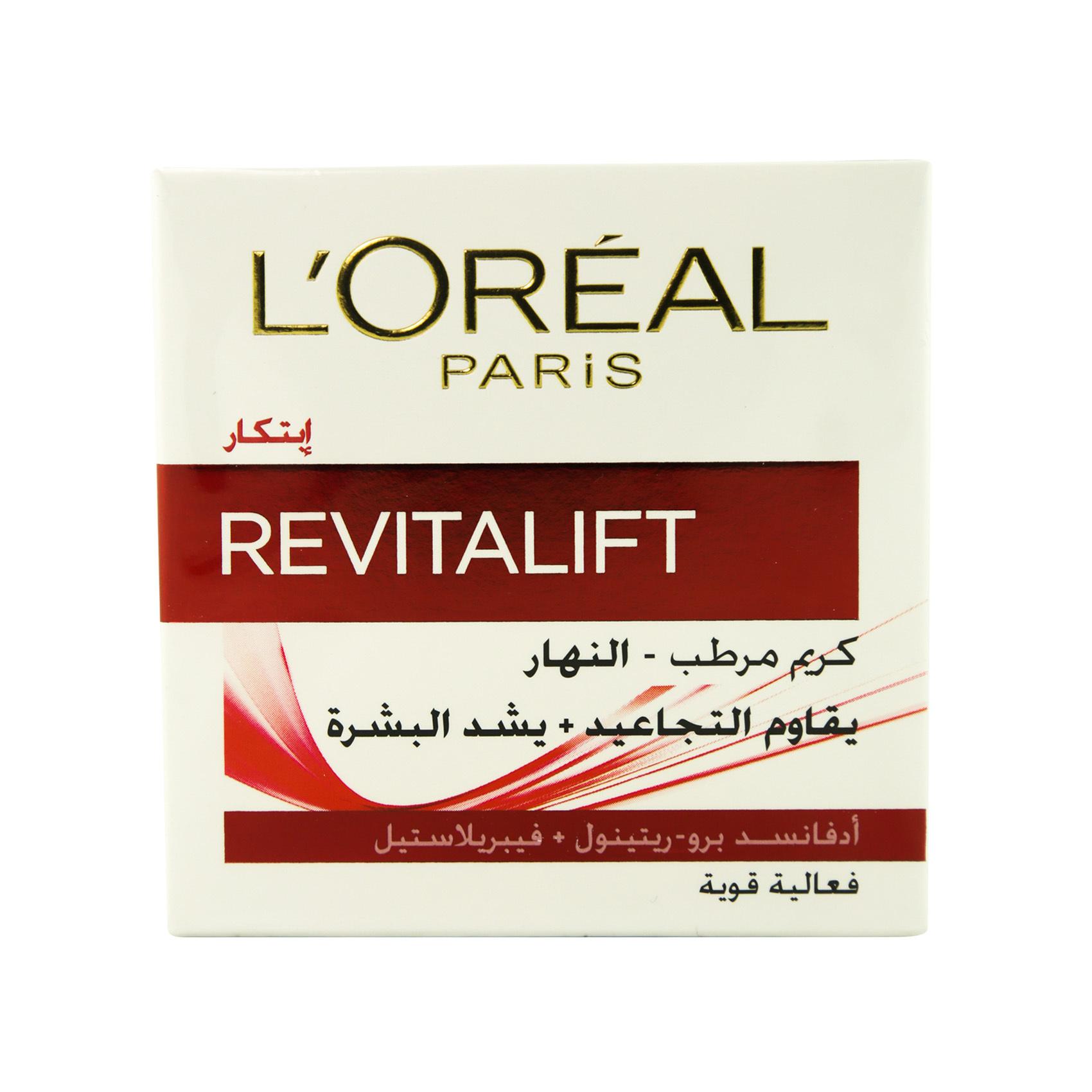 L'OREAL REVITALIFT DAYCREAM JAR50ML