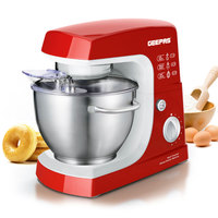 Geepas Kitchen Machine GSM5442