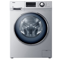 Haier 8KG Front Load Washing Machine HW80-12636S